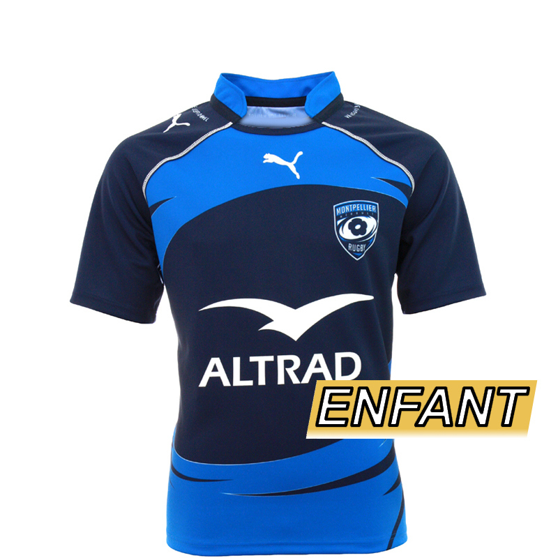 maillot rugby bo maillot equipe de france rugby flocage maillot rugby junior montpellier. Black Bedroom Furniture Sets. Home Design Ideas